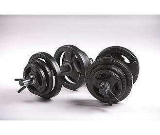 30mm Dumbell Set - 35kg (Black Discs) - Click Image to Close
